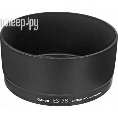Бленда Canon ES-78 for EF 50 F/1.2L USM, EF 200 F/2.8L II USM  Pleer.ru  1565.000