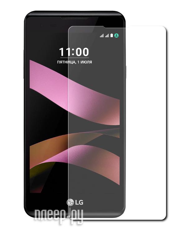 Аксессуар Защитное стекло LG X Style 5-inch Gecko 0.26mm ZS26-GLGXST