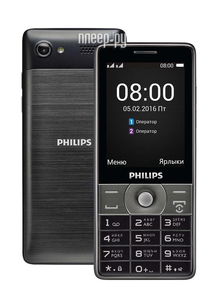Сотовый телефон Philips E570 Xenium Dark Gray за 3966 рублей