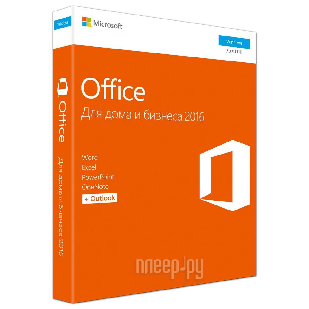 Программное обеспечение Microsoft Office Home and Business 2016 Rus CEE Only No Skype BOX T5D-02705