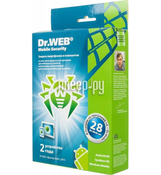 Программное обеспечение Dr.Web Security Mobile 2 года BHM-AA-24M-2-A3