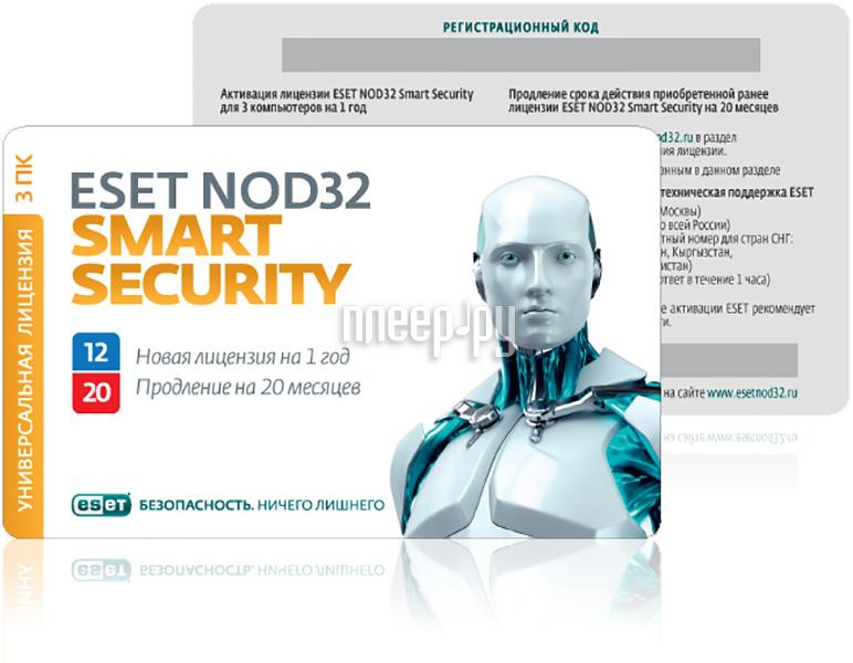 Программное обеспечение ESET NOD32 Smart Security + Bonus + расширенный функционал - универсальная лицензия на 1 год на 3PC или продление