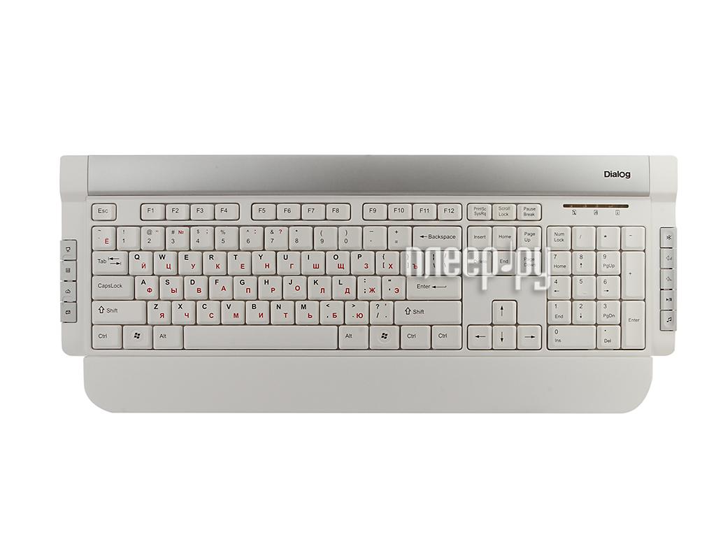 Клавиатура Dialog Katana KK-05U White купить