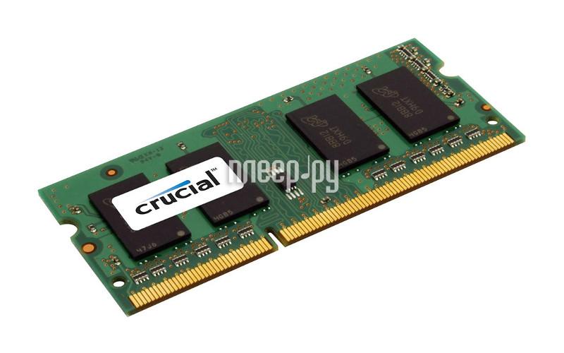 Модуль памяти Crucial DDR3L SO-DIMM 1600MHz PC3-12800 CL11 - 2Gb CT25664BF160BJ