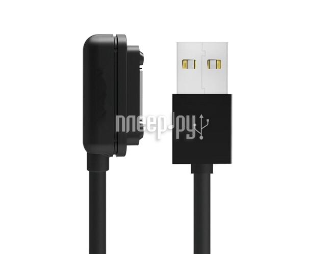 Аксессуар Espada RDL - USB A M 1m ErdlUM1m