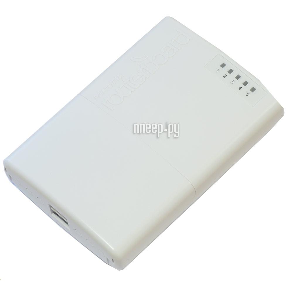 MikroTik PowerBOX r2 RB750P-PBr2