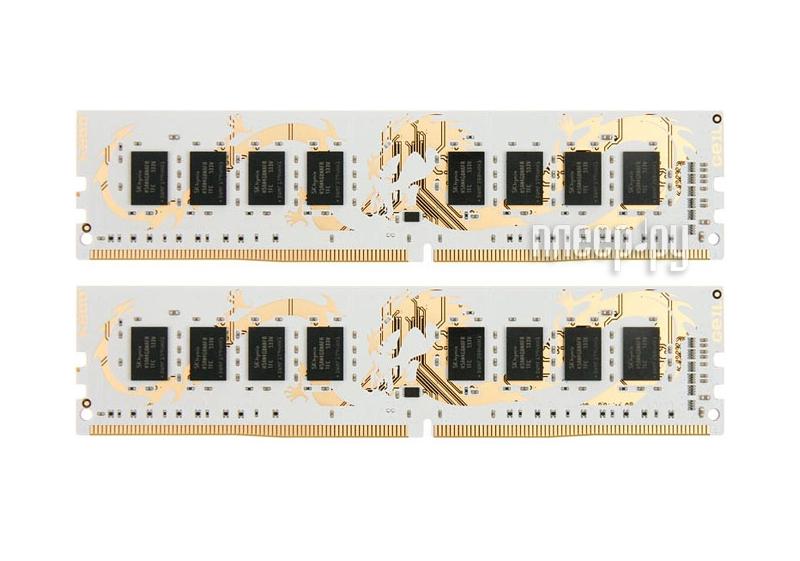 Модуль памяти GeIL Dragon DDR4 DIMM 2133MHz PC4-17000 CL15 - 8Gb KIT (2x4Gb) GWB48GB2133C15DC