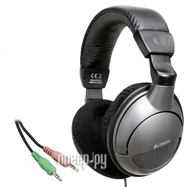 Гарнитура A4Tech HS-800