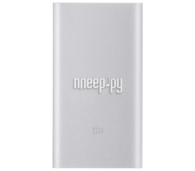 Xiaomi Mi Power 2 PLM02ZM 10000mAh Silver