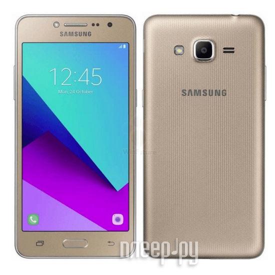 Samsung SM-G532F/DS Galaxy J2 Prime Gold