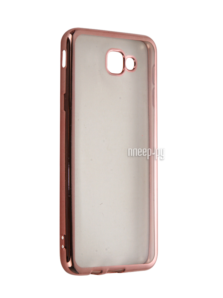 Аксессуар Чехол Samsung Galaxy J5 Prime / On5 (2016) DF sCase-37 Rose Gold