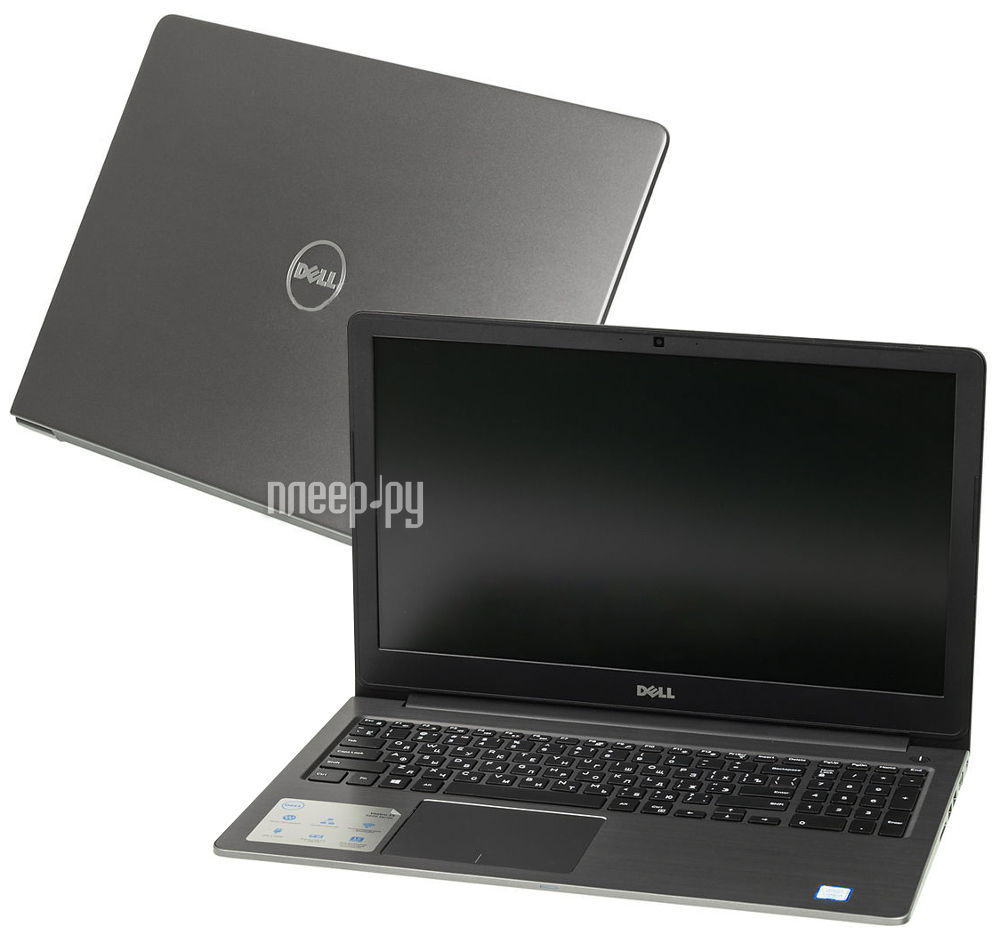 Ноутбук Dell Vostro 5568 5568-2846 Grey (Intel Core i5-7200U 2.5 GHz / 8192Mb /