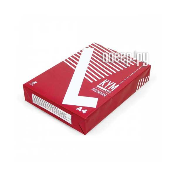 Бумага KYM Lux Premium A4 80g/m2 класс A 500 листов