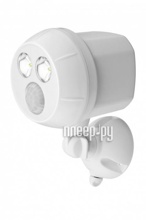 Светильник MrBeams UltraBright Spotlight White MB380