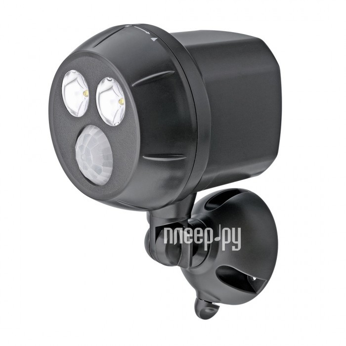 Светильник MrBeams UltraBright Spotlight Brown MB390