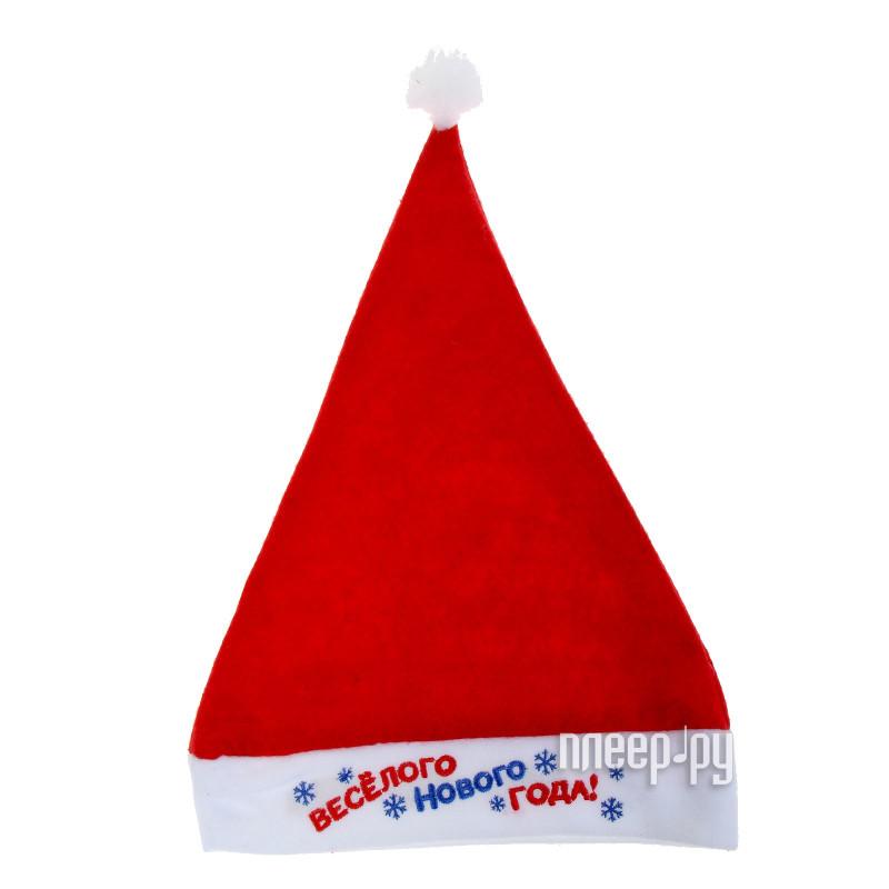 Новогодний сувенир СИМА-ЛЕНД Колпак Веселого Нового года 1125300