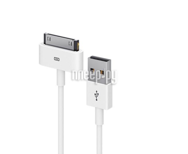 Аксессуар SEVEN USB - Lightning APPLE 30-pin White 1205