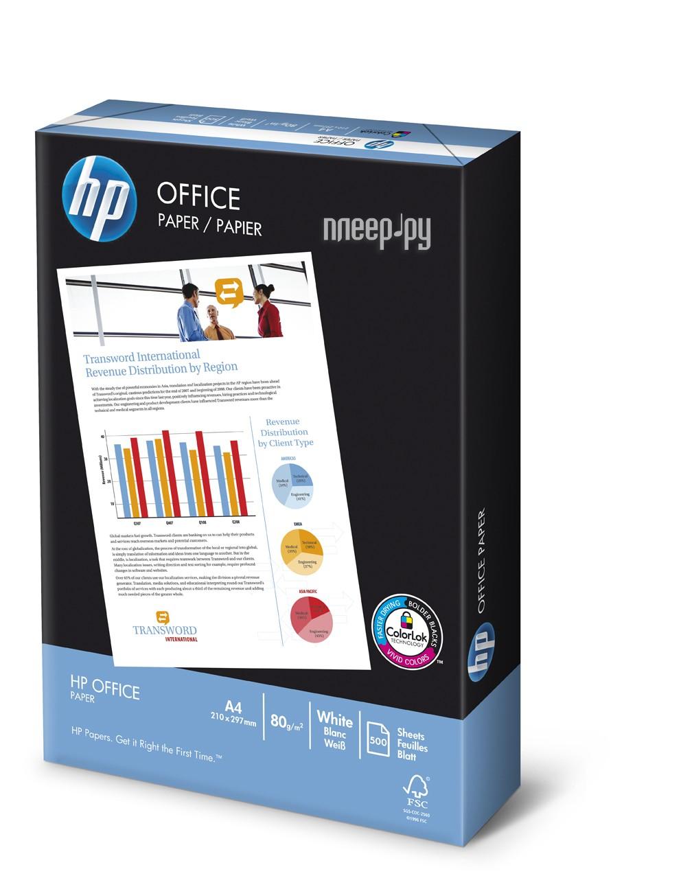 Бумага HP Office A4 класс B 80г/м2 500 листов
