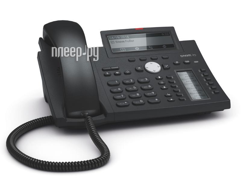 VoIP оборудование Snom D345