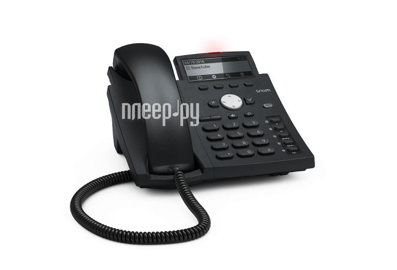 VoIP оборудование Snom D315