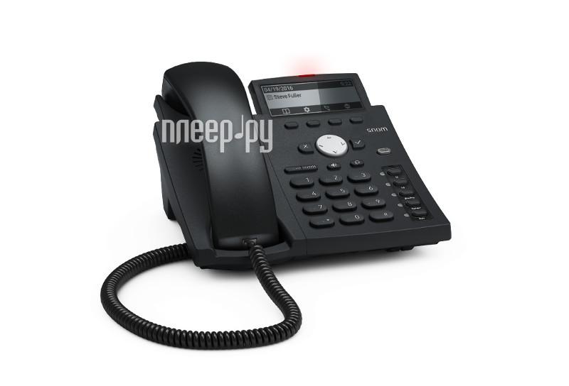 VoIP оборудование Snom D305