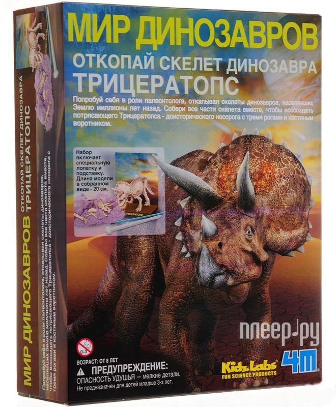 Игрушка 4M Скелет Трицератопса 00-03228