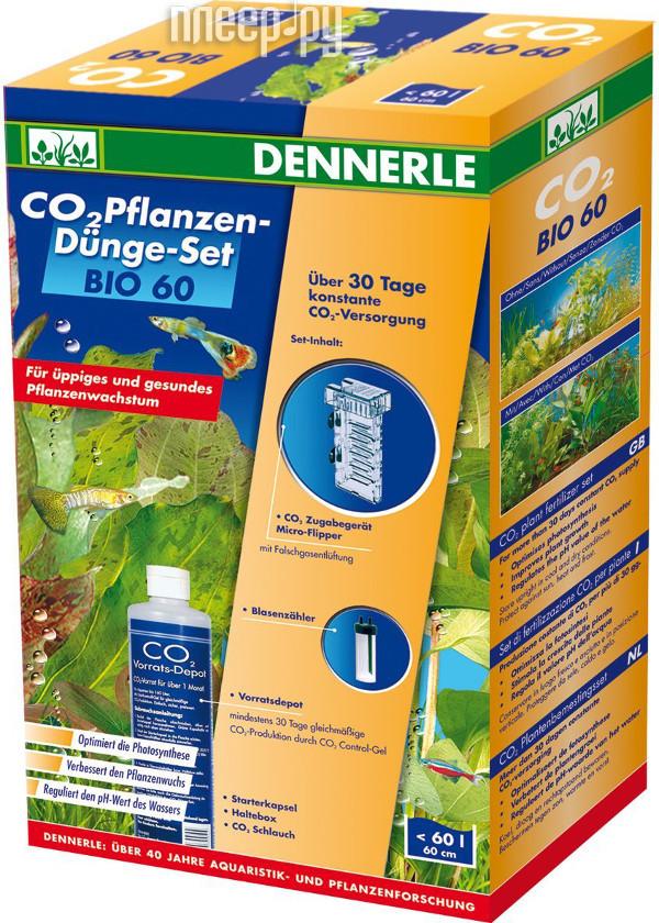 Dennerle BIO 60 CO2 Profi KomplettSet DEN3008