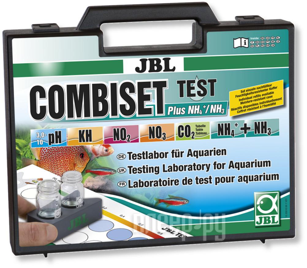 JBL Test Combi Set Plus NH4 JBL2551000