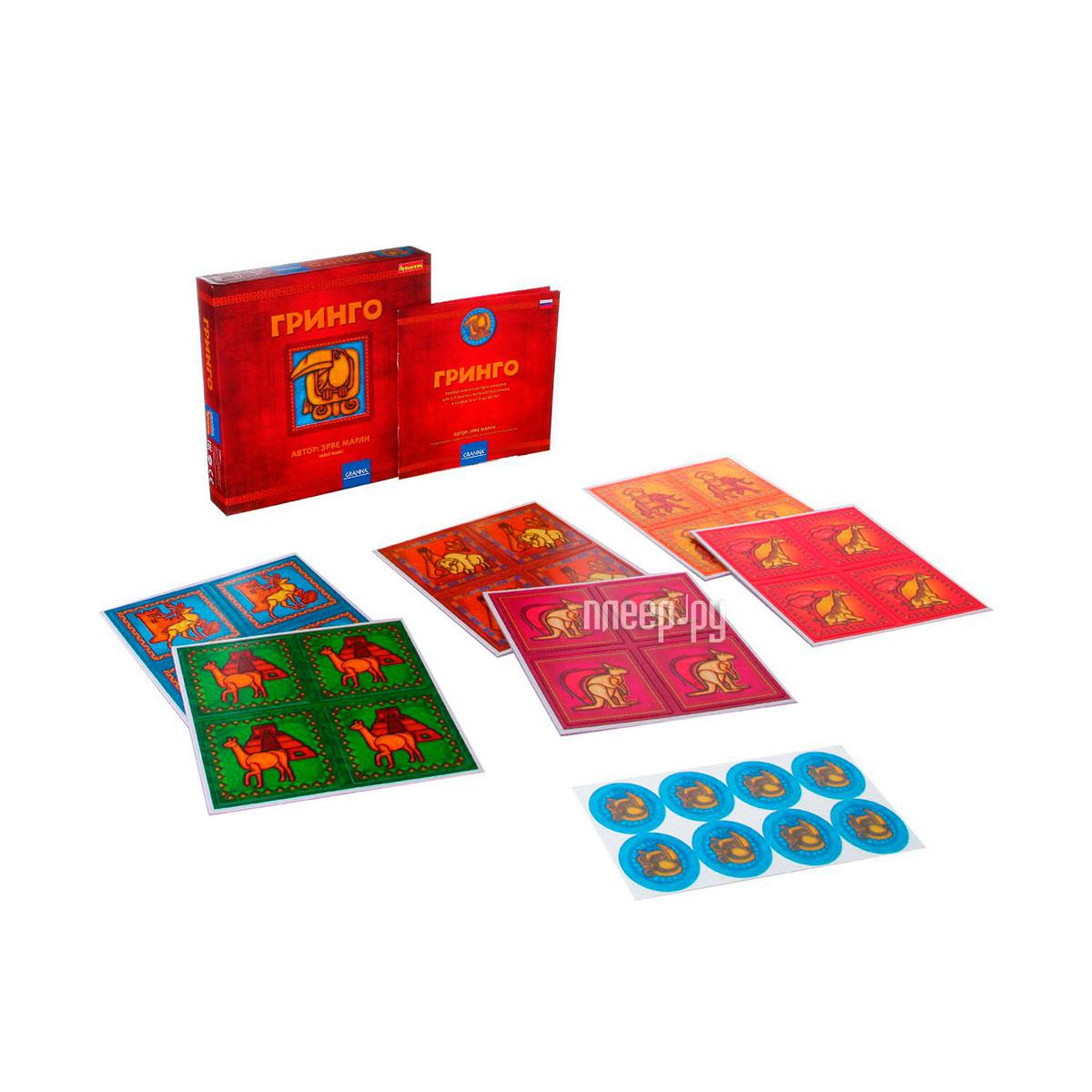 Настольная игра Bondibon Гринго ВВ1267
