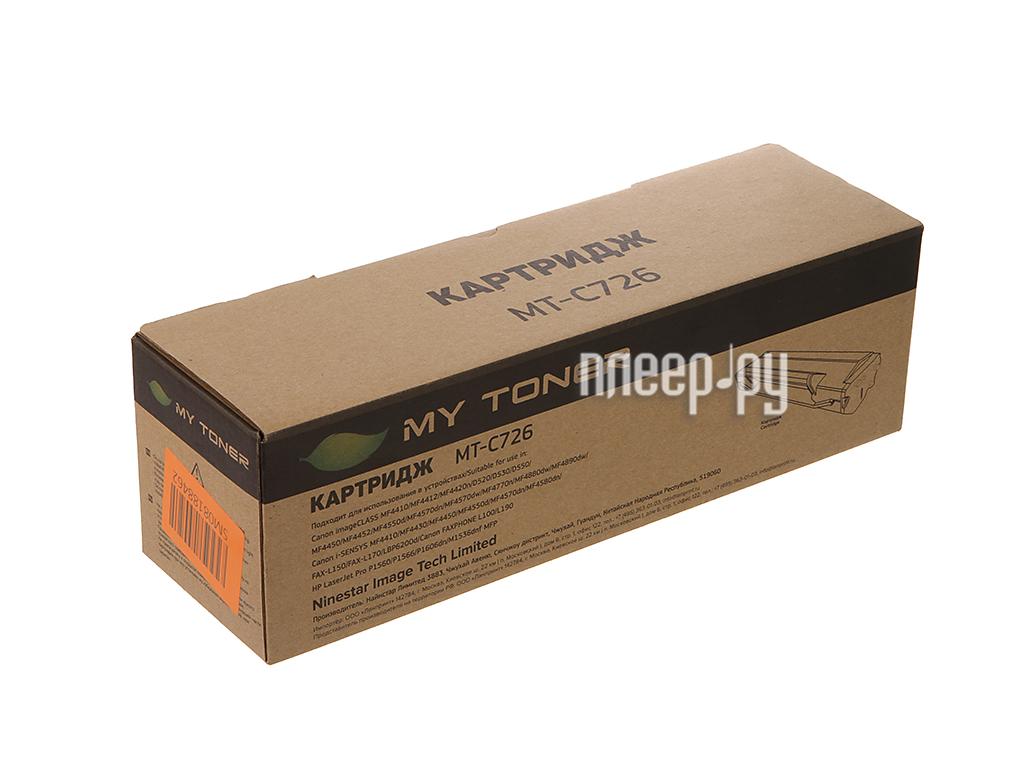 Картридж MyToner MT-C726 Black для Canon LBP-6200 / 6200D