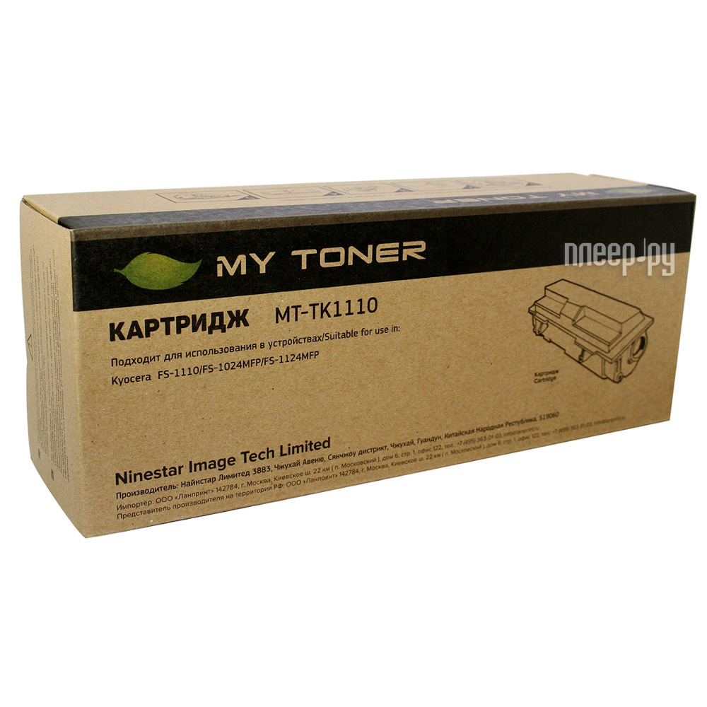 Картридж MyToner MT-TK1110 Black для Kyocera FS-1040 / 1020MFP / 1120MF