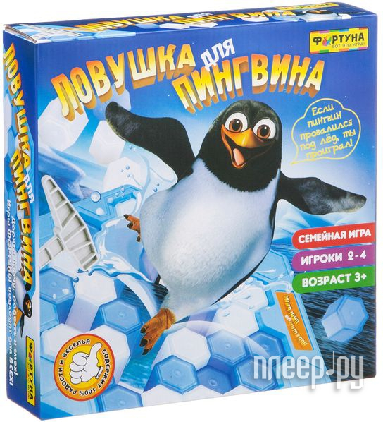 Настольная игра Фортуна Ловушка для пингвина Ф77172