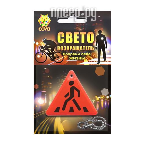 Светоотражатель Cova Подвес виниловый треугольник Orange 55x55x55mm 333-358