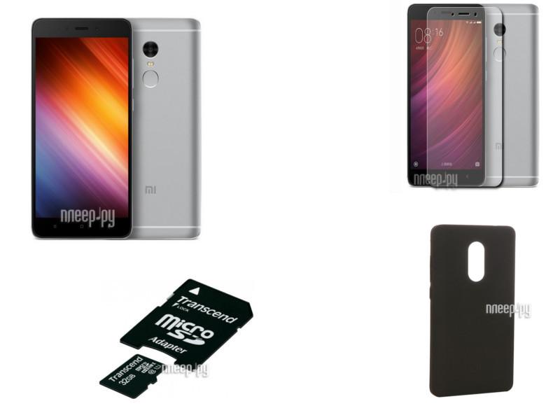 Купить мобильный телефон г Москва Дешевые телефоны в