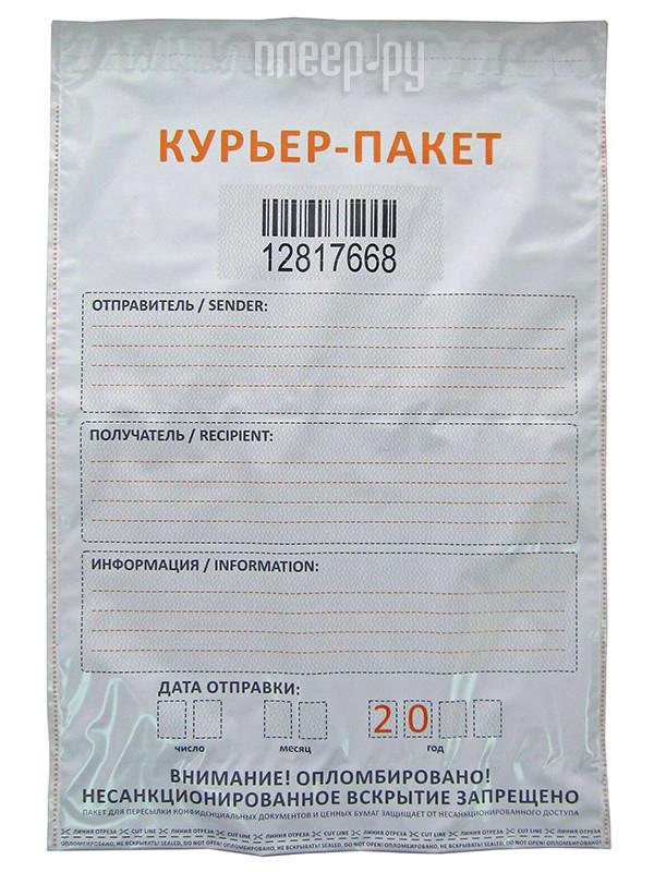Аксессуар Курьер-пакет 296х400+45мм 100шт