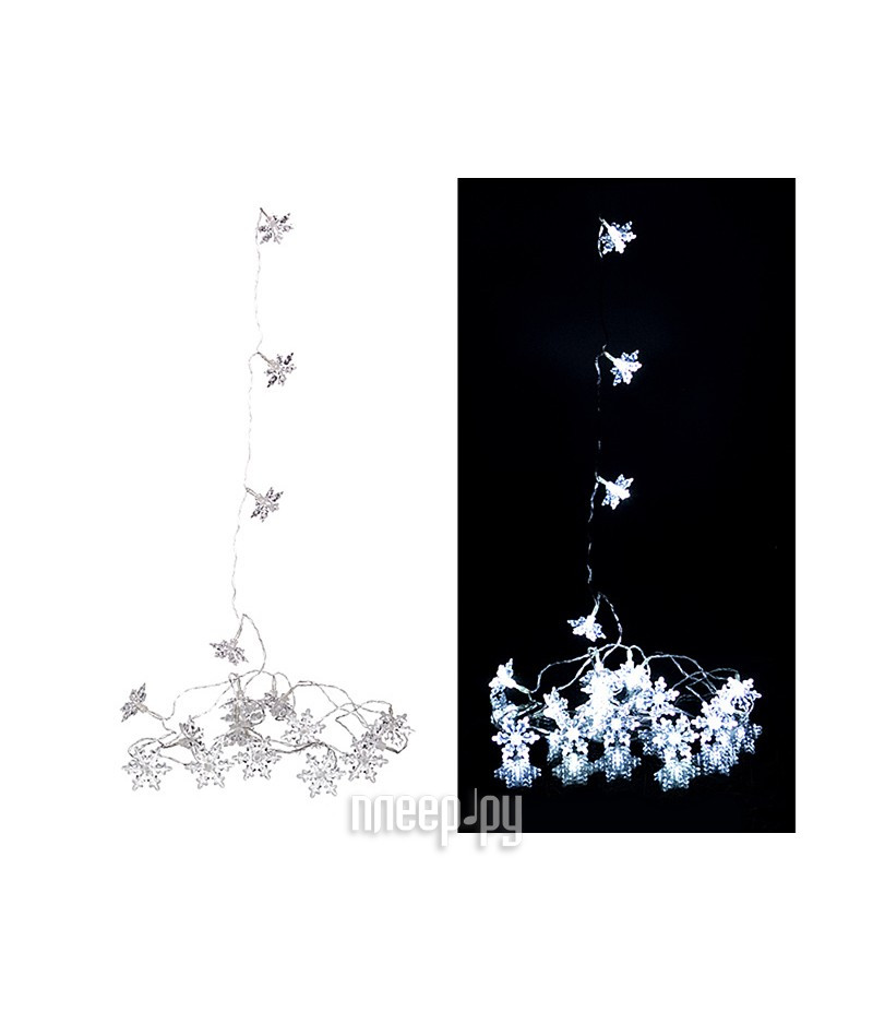 Гирлянда Lefard 40 LED 6m 220V Cold White 857-009