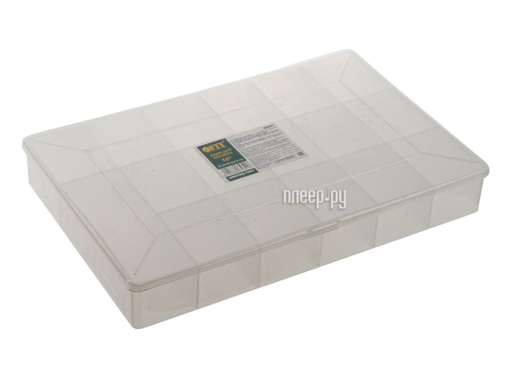 Ящик для инструментов FIT 27.5x18.5x4.2cm Transparent 65641