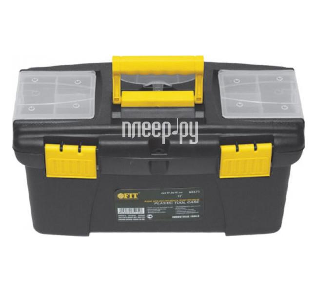 Ящик для инструментов FIT 56.5x35.5x29cm 65574