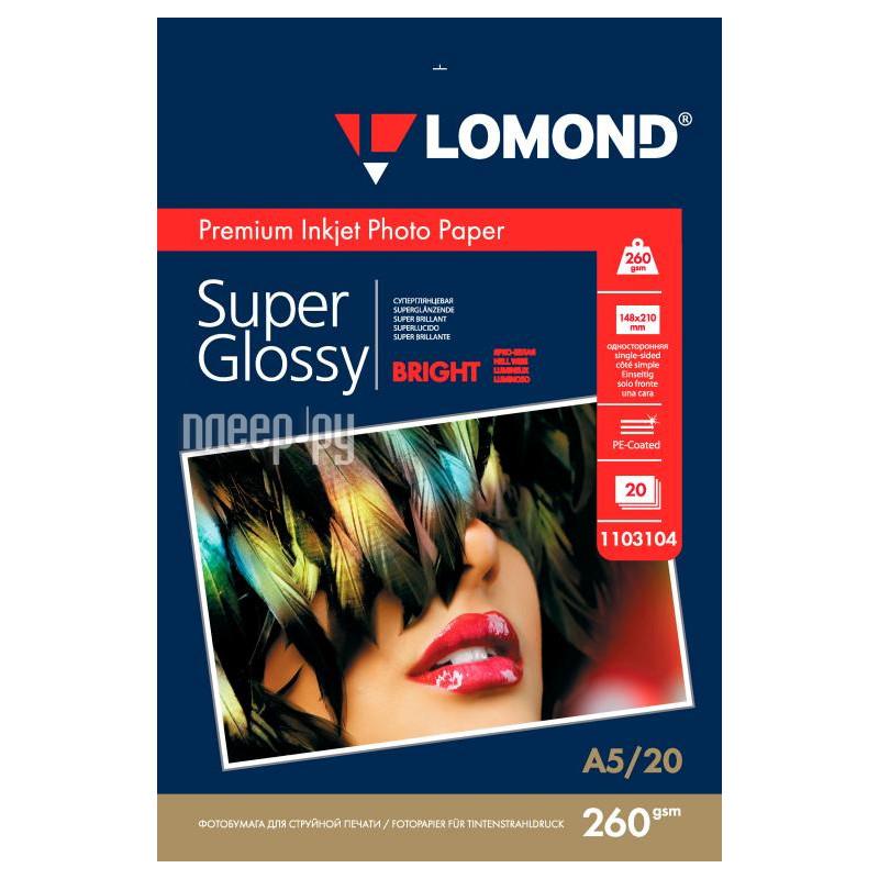 Фотобумага Lomond 1103104 суперглянцевая 260g/m2 A5 односторонняя 20 листов