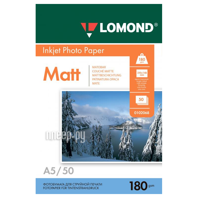 Фотобумага Lomond 0102068 матовая 180g/m2 A5 односторонняя 50 листов