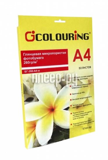Фотобумага Colouring CG-БГ-260-А4-м-50
