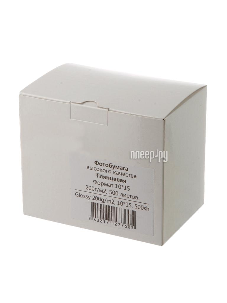 Фотобумага Revcol глянцевая 10x15 200g/m2 500 листов Econom