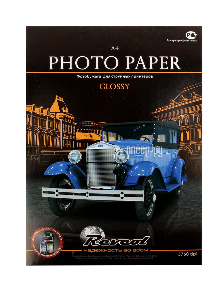 Фотобумага Revcol глянцевая A4 200g/m2 100 листов Econom