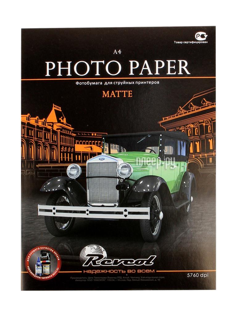 Фотобумага Revcol матовая двухсторонняя A4 250g/m2 50 листов Econom