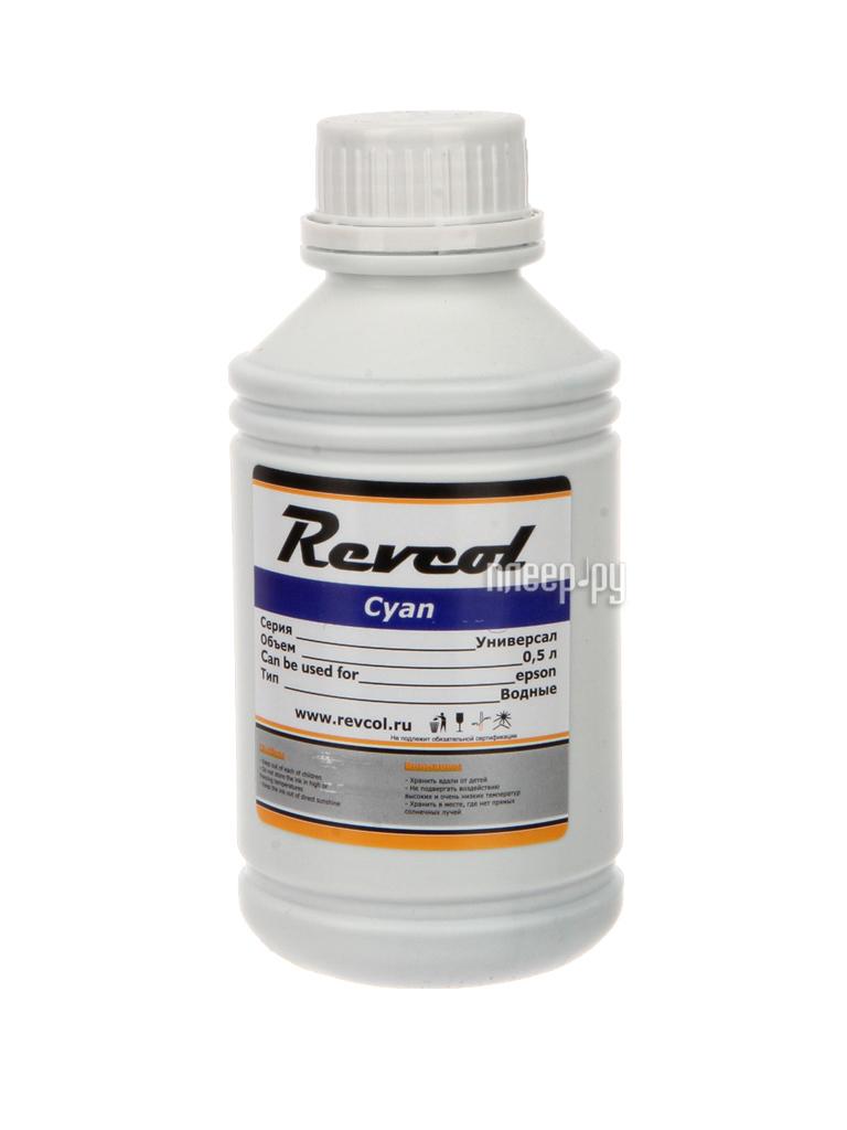 Картридж Revcol Универсал для Epson 500ml Cyan Dye