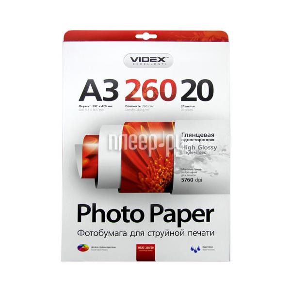 Фотобумага Videx HGA3-260/20 29.7x42 260g/m2 глянцевая 20 листов