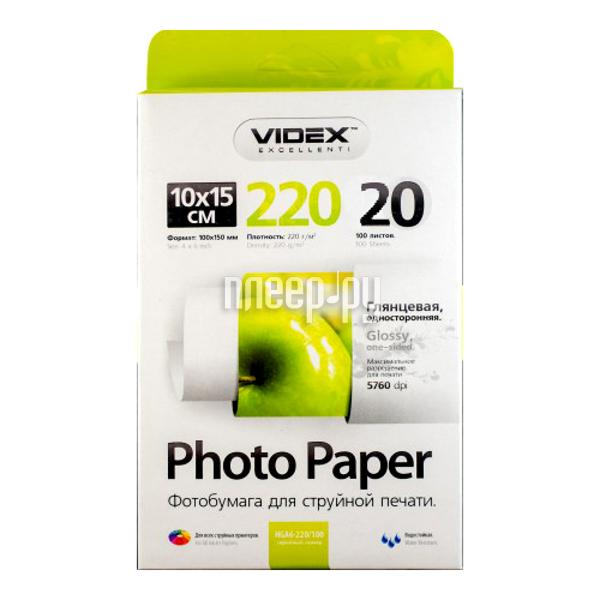 Фотобумага Videx HGA6-220/20 10x15 220g/m2 глянцевая 20 листов