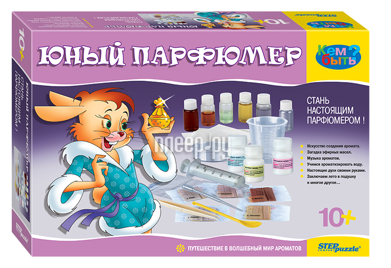 Набор для экспериментов Step Puzzle Юный парфюмер 76307