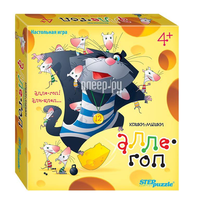 Настольная игра Step Puzzle Кошки - мышки. Алле - гоп 76550