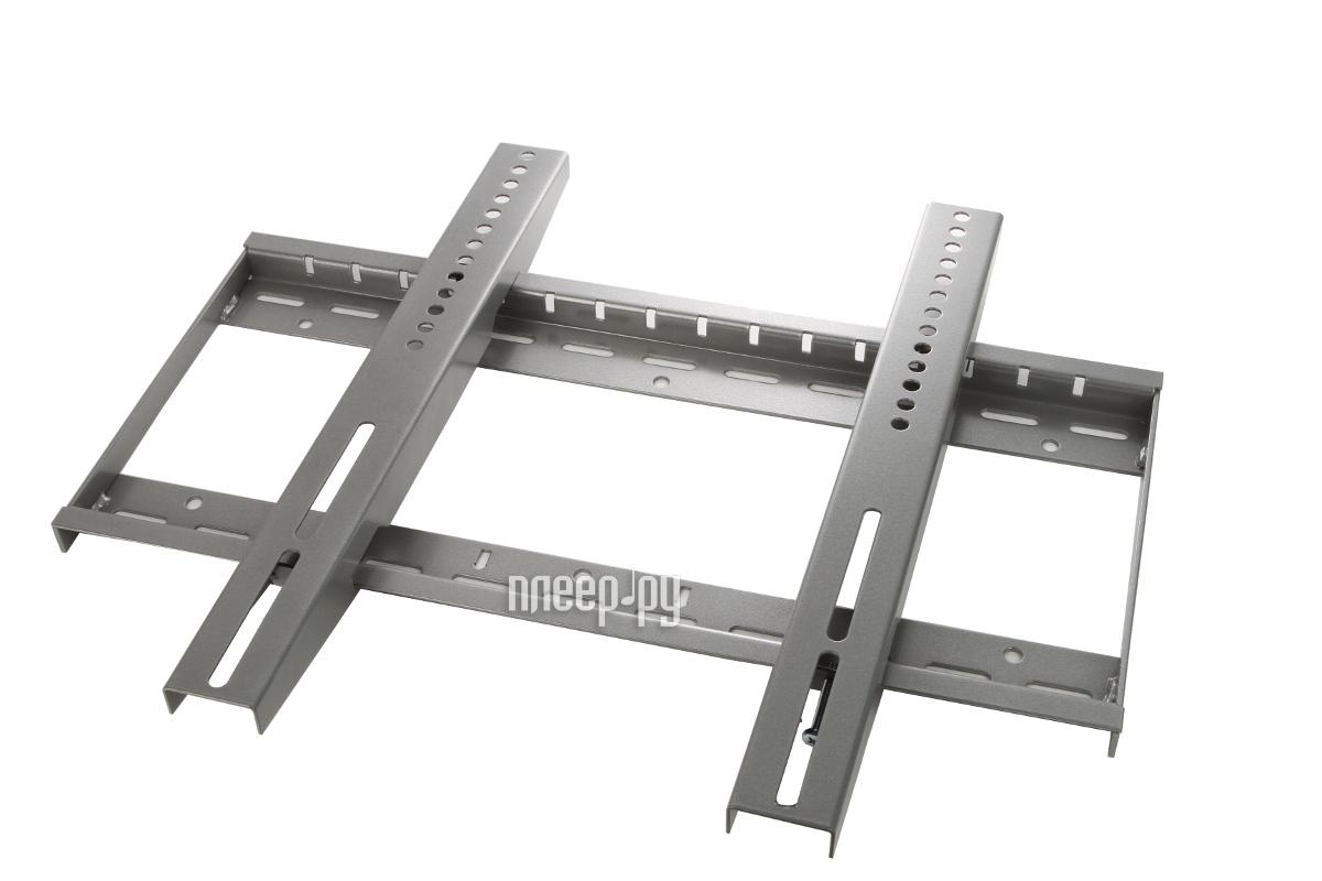 Кронштейн Trone LPS 21-50 (до 75кг) Silver